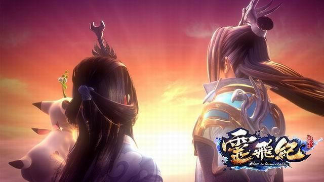 《太乙仙魔录之灵飞纪》3月8日三集连播 真相