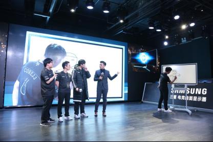 SSG战队首次中国玩家见面会 三星显示器开启电竞嘉年华