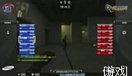 三星WCG2012西安赛区CSol KOD VS NEW4