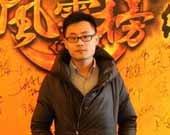 姜晓丰:金山网络市场总监