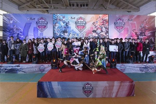 王者高校联赛武汉大学站:coser与竞技盛宴齐飞