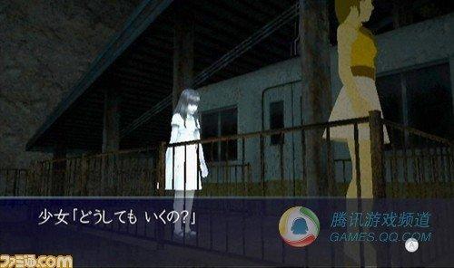 不惧地震!Wii《生贽之夜》照常发售