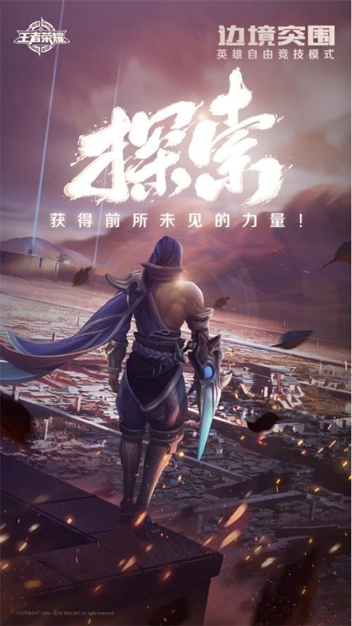 有一天《王者荣耀》见证100个大汉的混战?