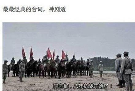洋葱新闻:国产神剧!坦克射速350发堪比高达!