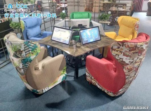 国内推出首款手游一体机 方便网吧大屏玩手游