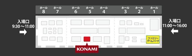 科乐美公布东京电玩展日程安排