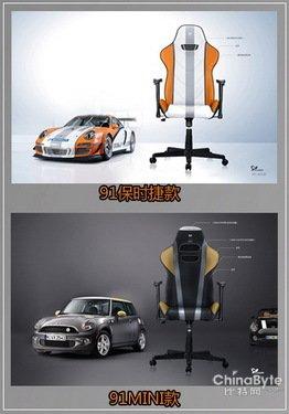 知名外设厂商打造高端竞技产品