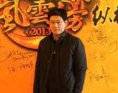 刘杰华:游戏工委秘书长