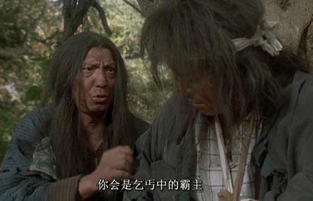 洋葱新闻:乞丐月入47万 我要去捡破烂!