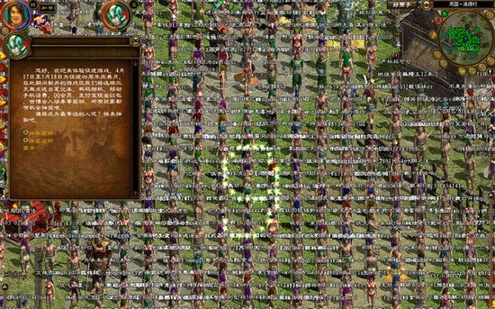 《征途》六周年庆送豪礼 0元秒杀iPad