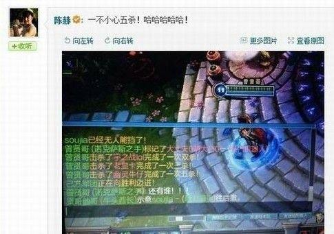 E草莓卷毛携手曾小贤 助阵LOL全明星表演赛_