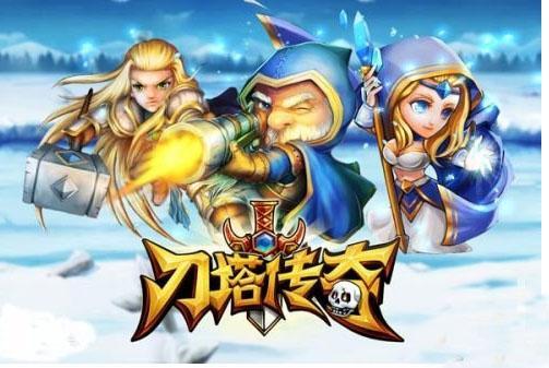 《刀塔传奇》运营总监侯娟:6月更新团队副本