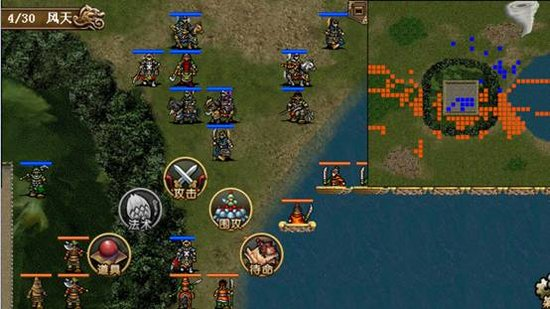 豪华曹操传是同人第一也是目前唯一一款可以围攻的游戏,围攻的增加