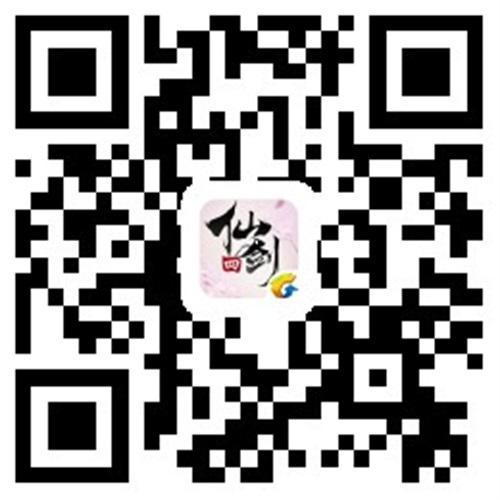 重归仙侠 仙剑奇侠传4今日全平台不删档