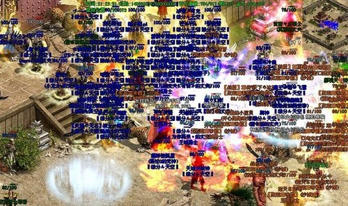 《传奇世界》玩家童童 PK简单的快乐