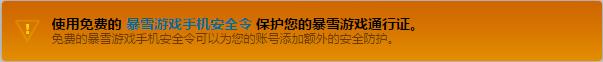 暴雪战网正式更名暴雪游戏平台
