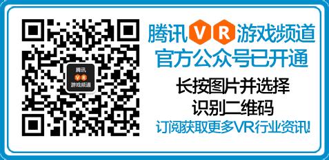日本VR店业绩惊人:日收入达4-5万 单人付费超200元
