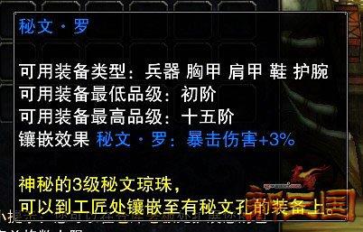 《赤壁·新三国》缤纷豪礼领取全攻略