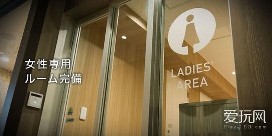 日本网吧120元能过夜 单身妹子看了会心动