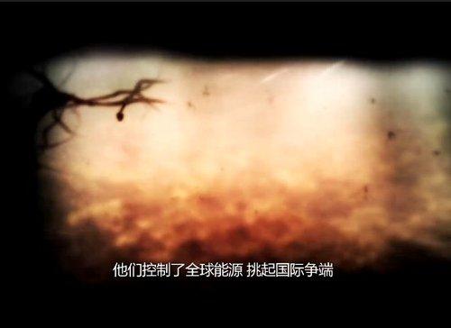 视频前线发布视频战争背景2023找世界爬虫图片