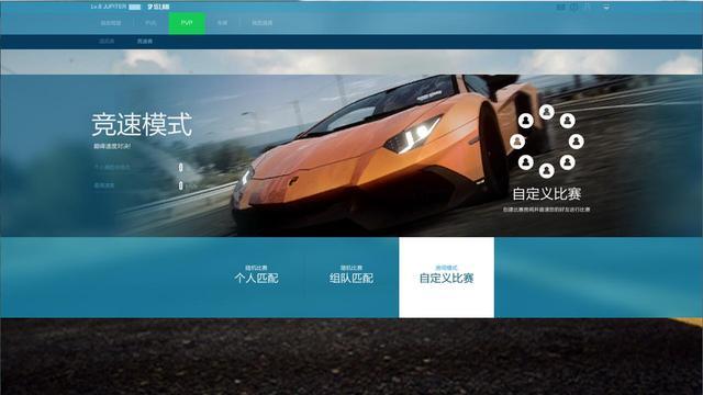 《极品飞车online》引擎在燃烧 世界名牌赛车战