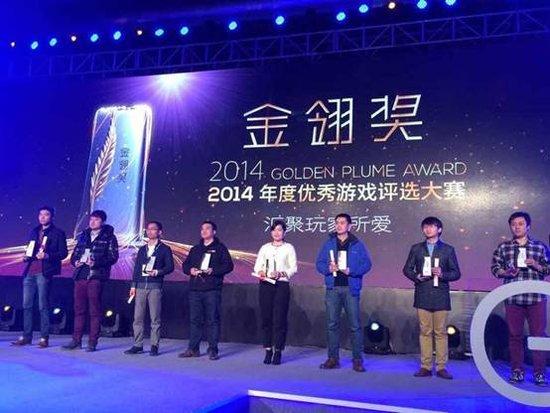 """着迷蝉联金翎奖""""最佳游戏网络媒体""""大奖"""