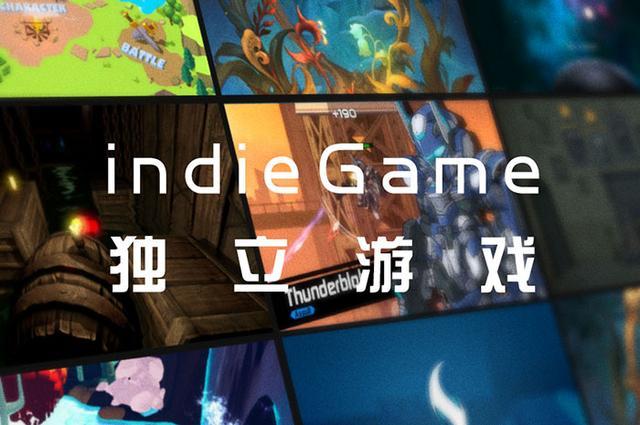 2017indiePlay独立游戏大赛报名开启 VR或成重头戏