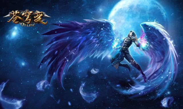 【冰之翼】,【炎之翼】,【骨之翼】,【天雁九行翼】,【妖凰翼】