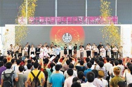 第十届ChinaJoy在沪落幕 观众人数创历届之最
