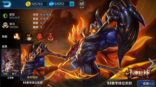 小米超神:精准指尖操作 深度掌上竞技