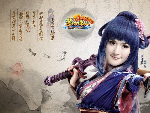 梦幻诛仙张杰谢娜高清主题壁纸发布