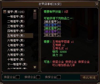 《天涯OL》火爆新服23日完美开启
