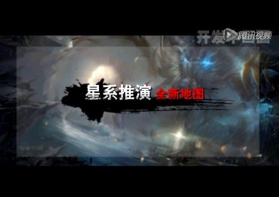 《圣斗士星矢OL》新版本城战地图展示