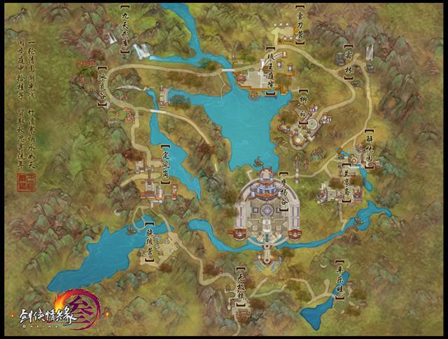 剑网395级世界地图