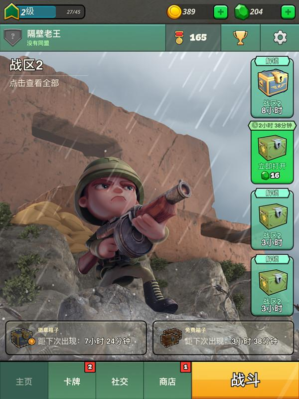 重回二战!策略卡牌《战争英雄:多人战斗》上线