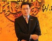 宋炜:全球移动游戏联盟创始人兼秘书长