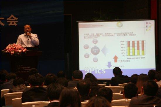 主题演讲:网页游戏行业低俗营销情况分析