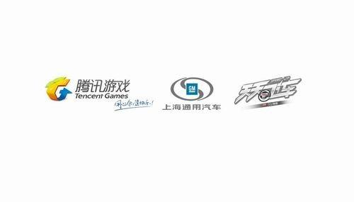 腾讯手游《天天飞车》怎么做跨界营销?