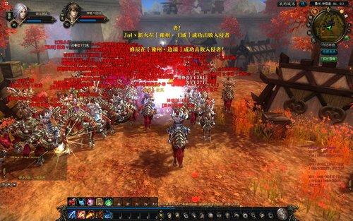 腾讯《御龙在天》二测千人国战试玩