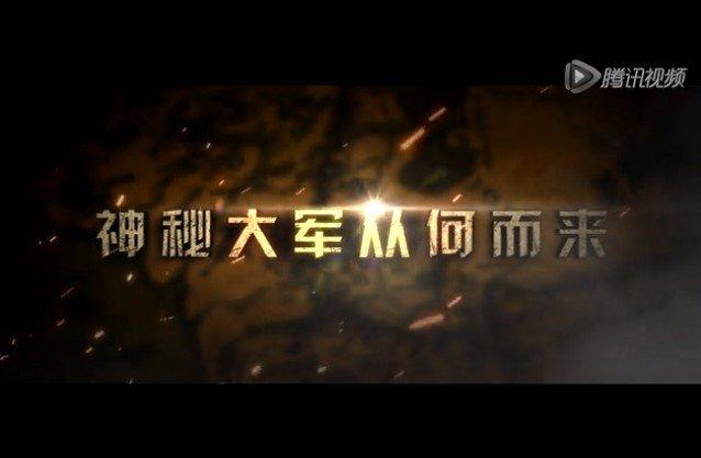 《无冬online》中国版CG预告