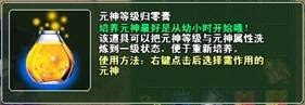革命性玩法全面曝光_春秋Q传_游戏官方网站_金山逍遥网