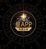 """应用宝发布7月星APP榜  社交属性让APP自带分发渠道"""""""