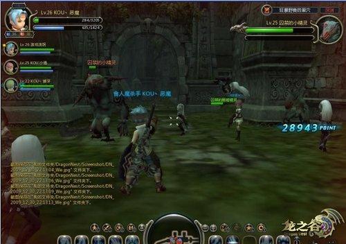 《龙之谷》玩家心情故事期待公测