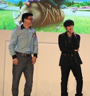 《梦幻西游》正式推出唯美版 周杰伦代言