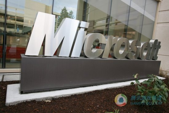 微软呼吁美国政府改法 严管国外子公司