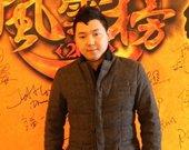 王健:魔方网CEO