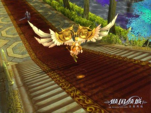 视频:《倾国倾城》唯美飞翼系统曝光