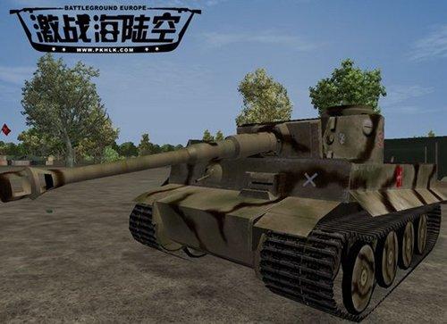 《激战海陆空》超酷体验之坦克坦克