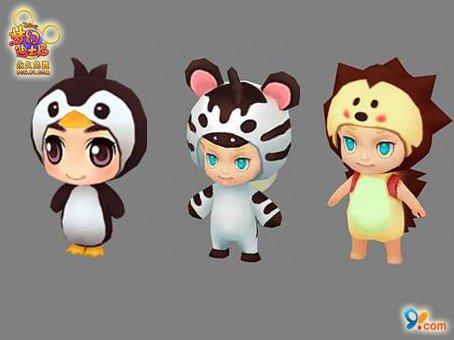 动物主题套装让孩子在人群中脱颖而出 想要装扮最时尚的宝宝,不一定要去照相馆;想要拥有最炫丽的迪士尼套装,不一定要去迪士尼乐园!小鬼当家帽、俏皮麻花辫,最不一样的个性宝宝头饰;捣蛋弹弓、小博士眼镜,最与众不同的宝宝装扮配饰;刺头宝宝套装、粉红小猪套装,最Q最萌的时尚宝宝套装,《梦幻迪士尼》激情打造属于一家四口的线上迪士尼派对。激情一夏,不可错过! 《梦幻迪士尼》作为网龙网络有限公司2010年力推的大作,是网龙公司与迪士尼合作研发,在中国推出的首款唯美成人童话网络游戏,真实还原迪士尼经典动画片场景,众多经典