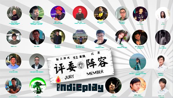 Indieplay之中国独立游戏大赛 召集海内外华人力量